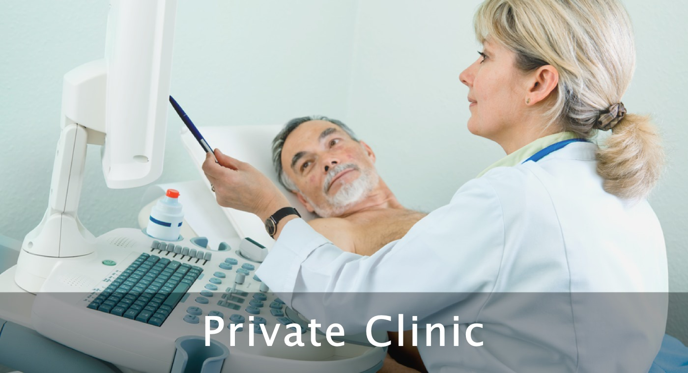 Qpath for Private Clinics